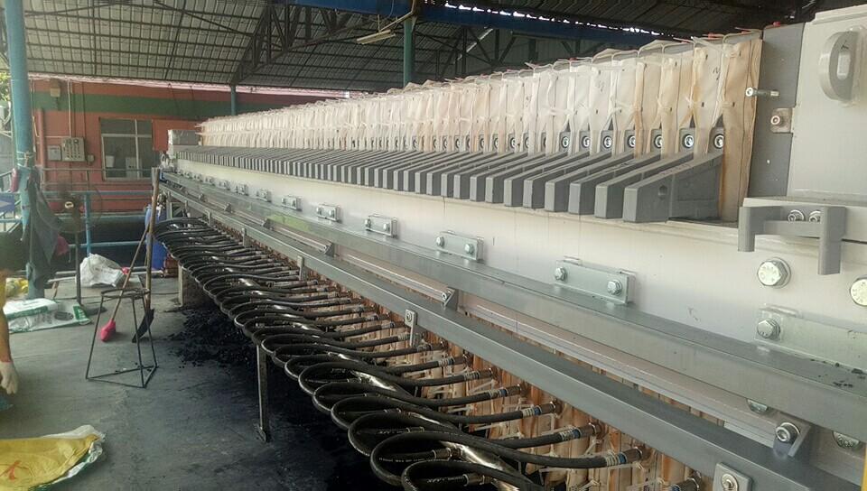 江西某某织带有限公司印染废水治理改造首页